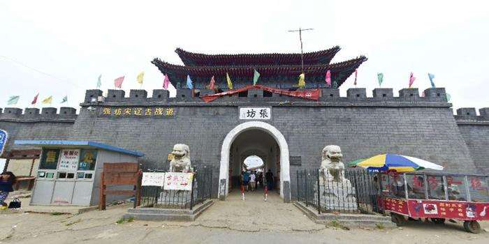 动景秀  256418 北京张坊古城古栈道遗址 张坊古战道始建于北宋,公元